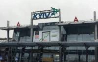 В Киеве задержали сутенерок, которые отправляли украинок в рабство в Грецию