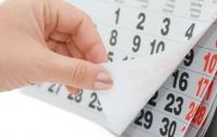 Какие важные праздники ждут нас в сентябре-2017: церковный календарь