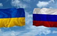 Киев официально сообщил России о непродлении Договора о дружбе
