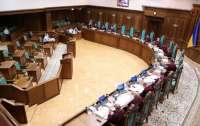 Трое судей КСУ оказались в центре скандала из-за жилья в Конча-Заспе