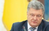 Некоторые элементы военного положения Порошенко предлагаетт сохранить