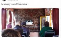 На Донбассе появилась необычная маршрутка