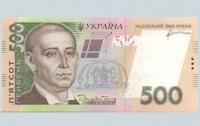 НБУ изымает из оборота  банкноты номиналом 500 гривен