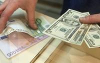 Украинцы сдают валюты больше, чем покупают