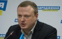 Что мешает Святославу Олейнику стать губернатором Днепропетровской области