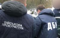 Нацгвардеец и его сообщник были задержаны за вымогательство