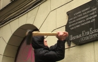 Националисты планируют вернуть доску Шевелеву в Харькове