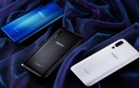 Meizu представит новый смартфон