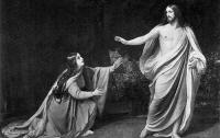 Украинской школе присвоили имя библейской блудницы