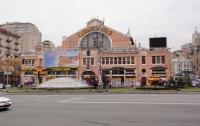 В центре Киева произошел переполох из-за подозрительного предмета