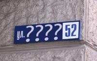 Столичное шоссе предлагают назвать именем Маккейна