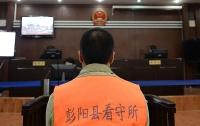 Двух человек казнили в Китае за контрабанду кетамина