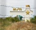 Пять стран присоединились к санкциям ЕС в отношении Крыма