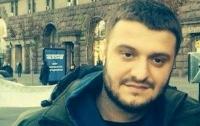 В суд поступило ходатайство об аресте сына Авакова