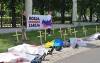 В Варшаве провели флешмоб