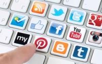 В Германии будут проверять популярные соцсети
