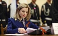 Поклонская принимала участие в аресте Сенцова в 2014 году, - адвокат