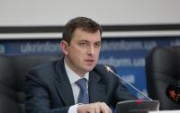 Верховная Рада уволила главу Фонда госимущества