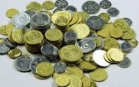 Банкиры прогнозируют, что придется распрощаться с мелкими монетами