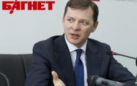 На предприятиях Ефремова живут кадыровские террористы, - Ляшко