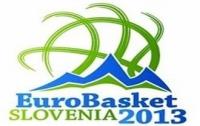 Сборная Украины впервые в истории вышла в 1/4 финала Евробаскета