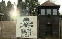Охранник Освенцима умер в возрасте 95 лет