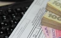 Украинцы задекларировали 95 миллиардов доходов