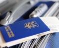 Украинцы смогут ездить в еще одну страну без виз