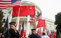 Китай отказался от встречи по безопасности с США