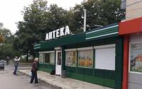 В Харькове обстреляли аптеку