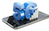 Установлен абсолютный рекорд скорости 5G