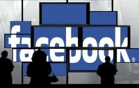 Facebook способствует коллективному творчеству