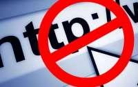 Президент продлил запрет на российские соцсети в Украине