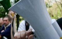 Киевляне вышли протестовать против местных чиновников