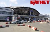 Полеты в «Борисполе» восстановлены