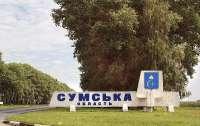 Сумской беспредел Сугаков, или как в Украине подрастают новые