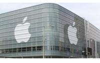 Apple инвестирует более миллиарда в два новых офиса