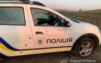 В Одесской области стреляли по автомобилю полицейских (фото)