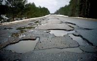Украинцы пока и дальше будут ездить по дорогам с ямами