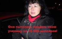 На Харьковщине женщина-педагог пыталась за $10 тысяч продать 13-летнюю школьницу