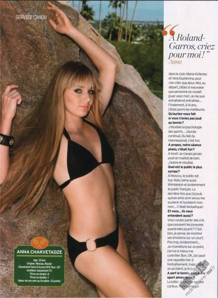 chakvetadze-eroticheskie-foto