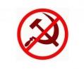 В Украине пройдет декоммунизация 137 журналов и газет