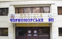 В Черноморске пропала женщина