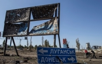 ООН: За три месяца на Донбассе погибли более 20 человек