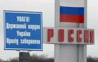 Украинца с взрывчаткой не пустили в Россию