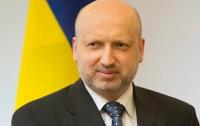 Украина отрывается от российских имперских стандартов, - Турчинов