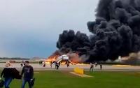 Опубликован список пассажиров загоревшегося самолета в