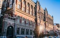 Еще один украинский банк объявили неплатежеспособным