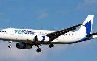 Самолет из Москвы вынужденно сел в Одессе - СМИ