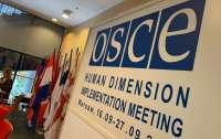 Представитель Украины в ОБСЕ обвинил РФ в блокировании работы ТКГ